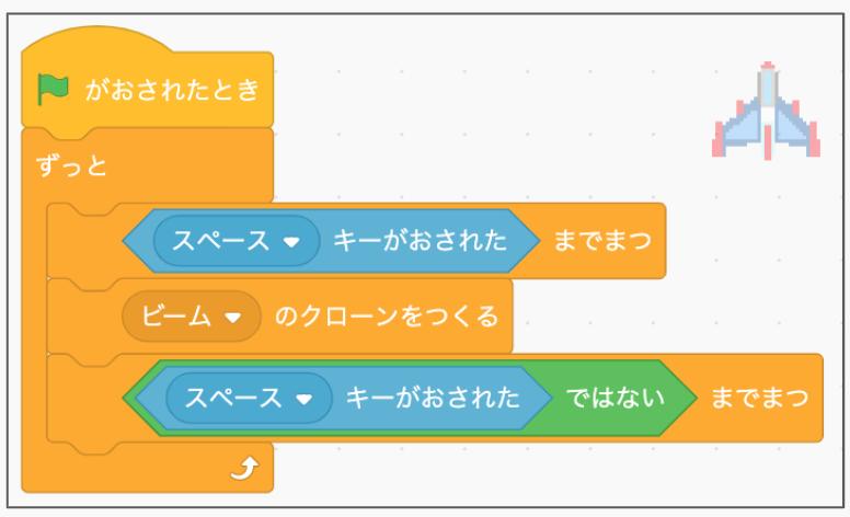 Scratchシューティングゲームの作り方