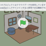 Scratch作品例「Escape Room」